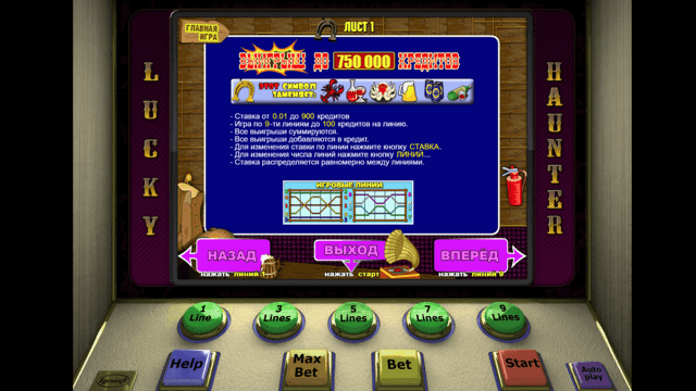 игры онлайн бесплатно автоматы на деньги